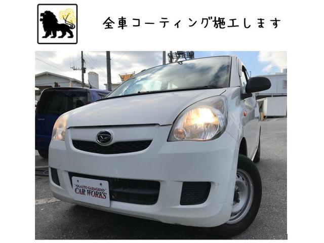 沖縄の中古車 ダイハツ ミラ 車両価格 15万円 リ済別 2011(平成23)年 8.9万km ホワイト