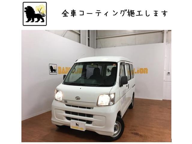 沖縄県の中古車ならハイゼットカーゴ ハイゼットカーゴ スペシャル ガラスコーティング