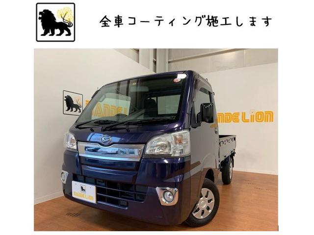 沖縄県の中古車ならハイゼットトラック スタンダード Bluetooth ガラスコーティング