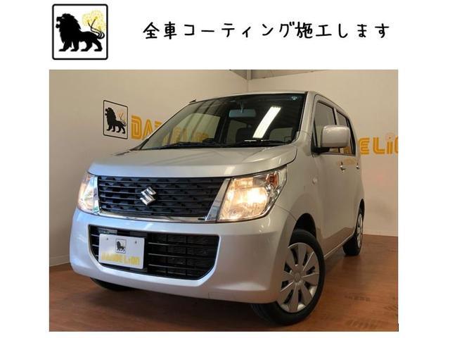 沖縄県の中古車ならワゴンR FX 10万円下取りキャンペーン実施中♪ Bluetooth Bモニター ガラスコーティング