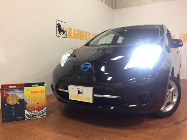 沖縄県の中古車ならリーフ X ワンオーナー LEDヘッドライト ETC 禁煙車