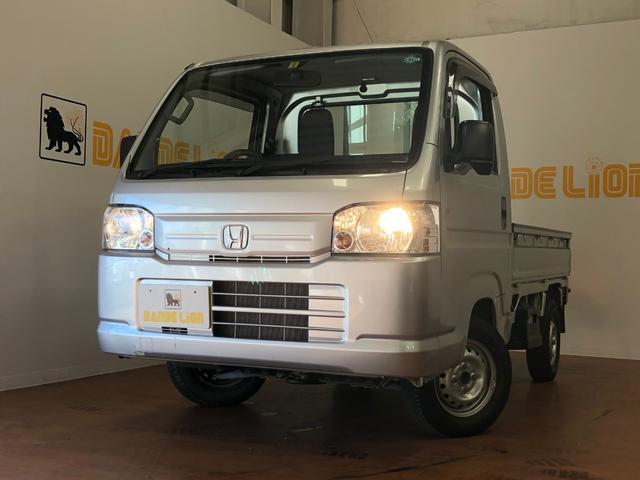沖縄県の中古車ならアクティトラック SDX 5MT パワーウィンドウ パワーステアリング