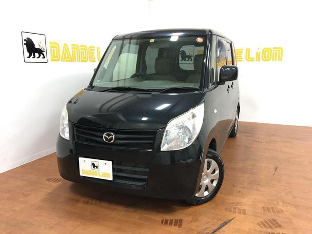 沖縄県の中古車ならフレアワゴン LS プッシュスタート スマートキー 電動格納ミラー