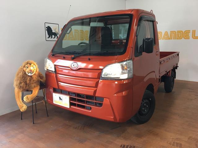 沖縄県の中古車ならハイゼットトラック ラジオ パワーステアリング 光軸調整