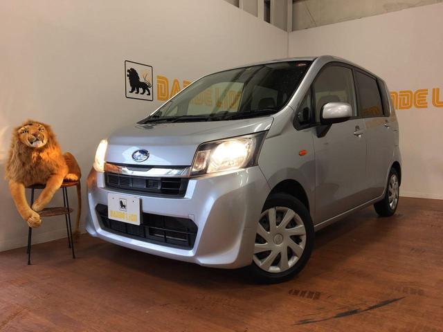 沖縄県の中古車ならステラ L スマートアシスト 10万円下取りキャンペーン実施中♪ Bモニター Bluetoothナビ