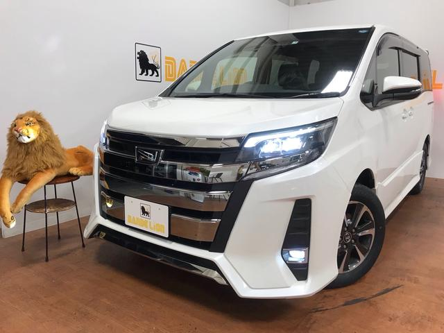 沖縄県の中古車ならノア Si 両側電動スライドドア トヨタセーフティーセンス ETC