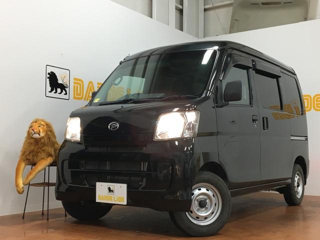 沖縄県の中古車ならハイゼットカーゴ デラックスリミテッド ハイルーフ バイザー オーバーヘッドコンソール 5MT