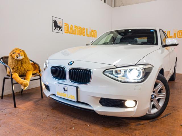 BMW 1シリーズ  HIDヘッドライト レザーシート ミュージックサーバー Bluetoothオーディオ