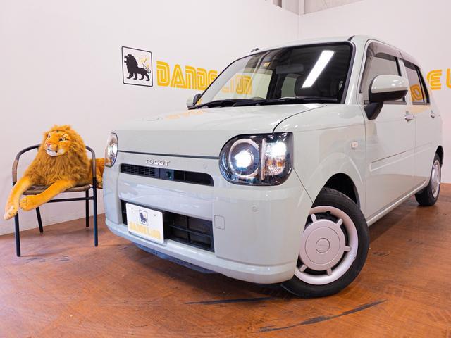 沖縄県沖縄市の中古車ならミラトコット X SAIII LEDヘッドライト スマートキー クリアランスソナー アイドリングストップ