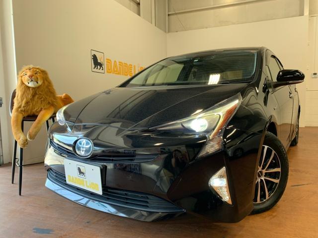 沖縄県の中古車ならプリウス S レーダークルーズコントロール LEDヘッドライト テレビ バックモニター Bluetoothオーディオ