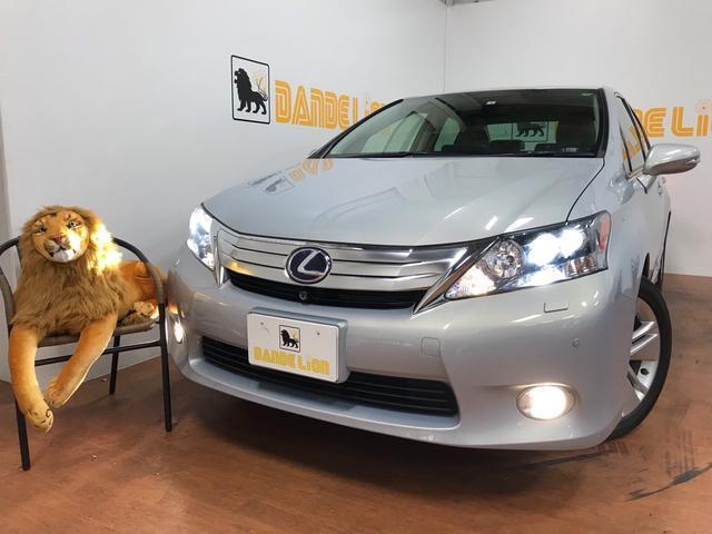 沖縄県の中古車ならHS HS250h LEDヘッドライト パワーシート Bluetoothオーディオ クルーズコントロール フルセグTV 純正17インチアルミホイール ウィンカーミラー