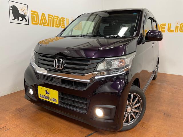沖縄県の中古車ならN-WGNカスタム G・Lパッケージ HIDヘッドライト スマートキー フルセグテレビ バックカメラ Bluetoothオーディオ クルーズコントロール 14インチアルミホイール