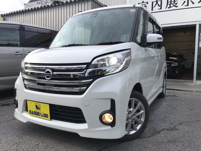 沖縄の中古車 日産 デイズルークス 車両価格 68万円 リ済別 2016(平成28)年 4.0万km パールホワイト