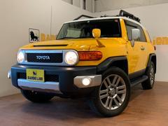 FJクルーザーカラーパッケージ クルーズコントロール 純正アルミホイール UVカットガラス 盗難防止システムパートタイム4WD フルセグナビ ETC