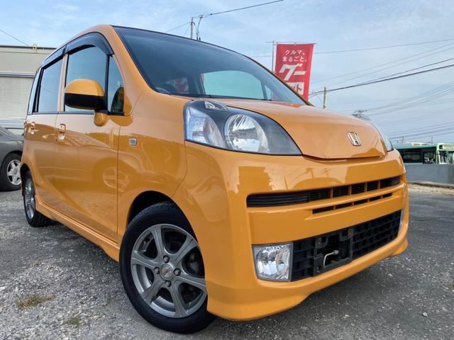 沖縄の中古車 ホンダ ライフ 車両価格 29万円 リ済込 2010(平成22)年 7.1万km イエロー