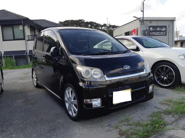 沖縄県名護市の中古車ならムーヴ