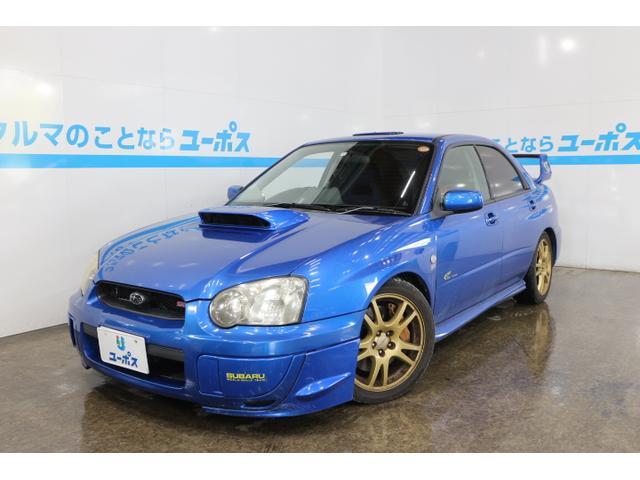 沖縄県の中古車ならインプレッサ WRX STi 2003 Vリミテッド RSRダウンサス