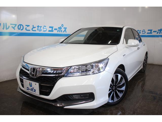 沖縄県の中古車ならアコードハイブリッド LX OP5年保証対象車 HDDナビ クルーズコントロール