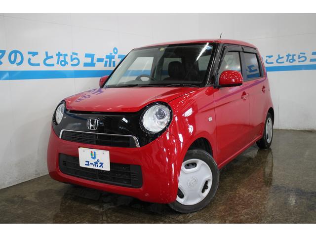 沖縄県の中古車ならN-ONE G OP5年保証対象車 純正ナビ スマートキー