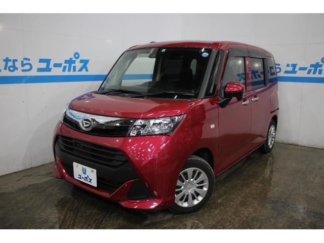 沖縄県の中古車ならトール X SAII OP10年保証対象車 スマートアシスト
