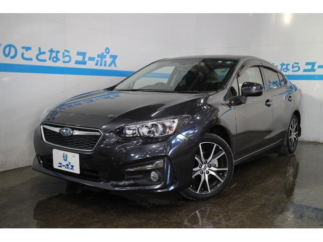 沖縄県の中古車ならインプレッサG4 2.0i-Lアイサイト OP10年保証対象車 17インチAW