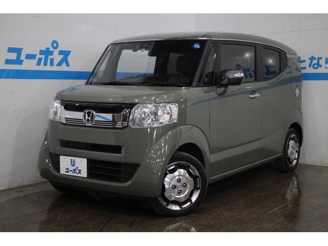 沖縄県の中古車ならN-BOXスラッシュ X・ターボインテリアカラーパッケージ OP10年保証対象車