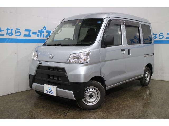 沖縄県の中古車ならハイゼットカーゴ DX SAIII OP10年保証対象車 リアコーナーセンサー