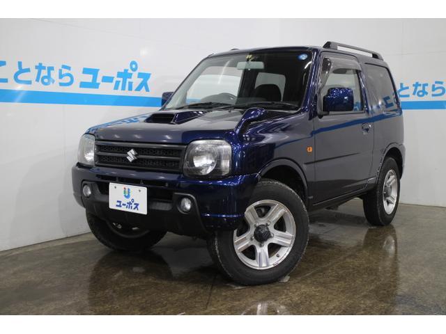 沖縄県の中古車ならジムニー XC OP5年保証対象車 ルーフレール ターボ キーレス