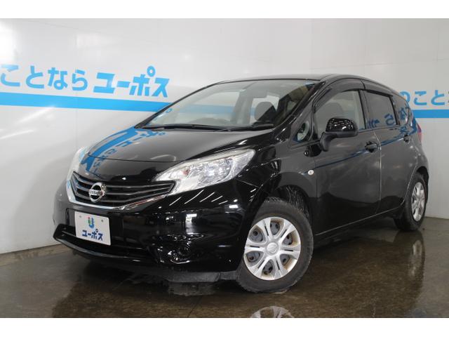 ノート:沖縄県中古車の新着情報