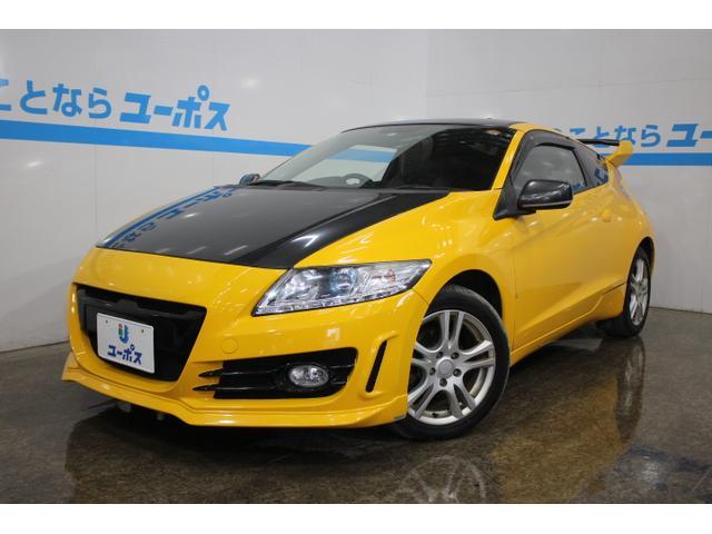 沖縄の中古車 ホンダ CR-Z 車両価格 88万円 リ済別 2010(平成22)年 5.9万km イエロー