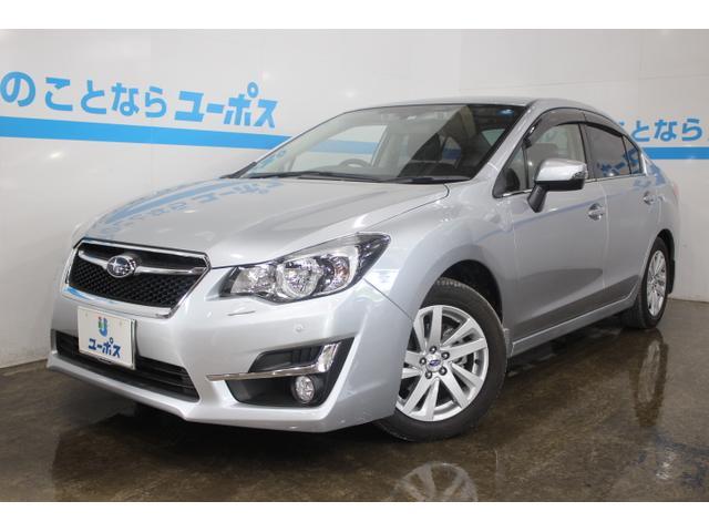 沖縄県の中古車ならインプレッサG4 2.0iアイサイト OP10年保証対象車 純正ナビ