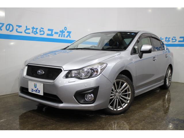 沖縄県の中古車ならインプレッサG4 2.0i-Sアイサイト OP5年保証対象車 純正HDDナビ