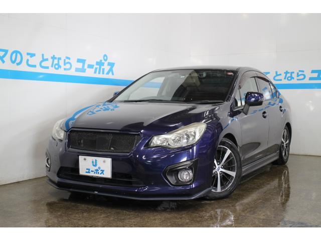 沖縄県の中古車ならインプレッサG4 2.0i-Sアイサイト OP5年保証対象車 STiパーツ