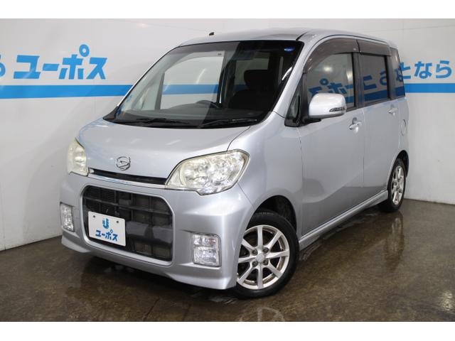 沖縄県の中古車ならタントエグゼ カスタムX OP5年保証対象車 純正14インチアルミホイール