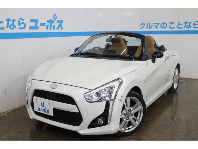 沖縄県の中古車ならコペン ローブ ターボOP10年保証対象車 電動オープン 純正アルミ