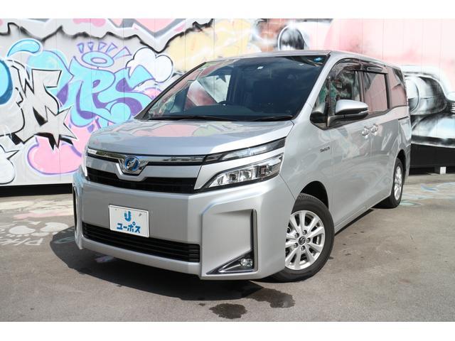 沖縄県の中古車ならヴォクシー ハイブリッドX OP10年保証対象車 パワースライドドア