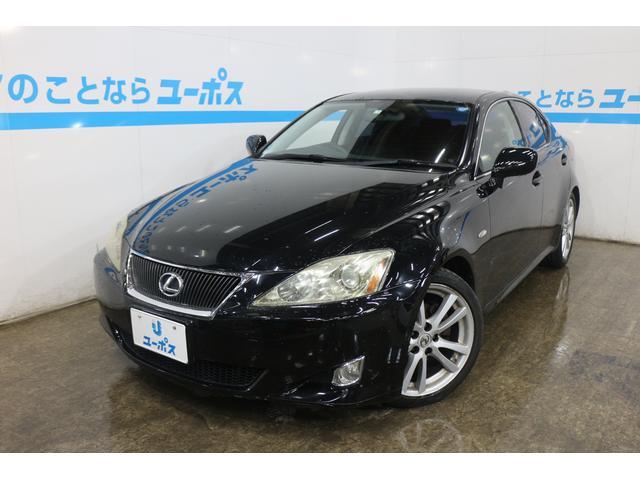 沖縄の中古車 レクサス IS 車両価格 58万円 リ済別 2006(平成18)年 11.8万km ブラック