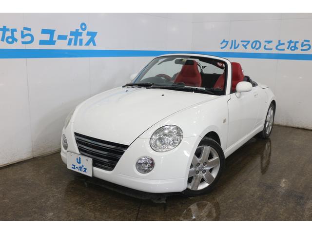沖縄の中古車 ダイハツ コペン 車両価格 75万円 リ済別 2006(平成18)年 8.1万km ホワイト