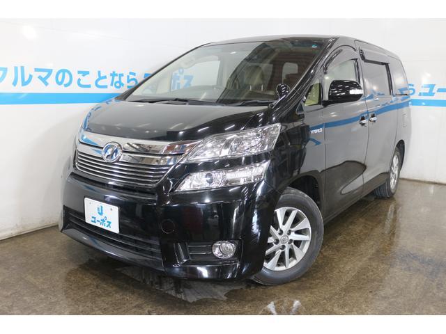 沖縄県の中古車ならヴェルファイアハイブリッド X OP5年保証対象車 純正ナビ 純正アルミ
