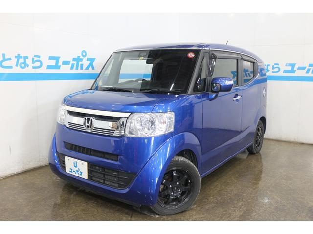 沖縄県の中古車ならN-BOXスラッシュ X・ターボパッケージ OP10年保証対象車 クルコン