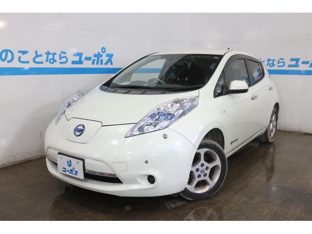 沖縄の中古車 日産 リーフ 車両価格 55万円 リ済別 2012(平成24)年 5.2万km ホワイトパール