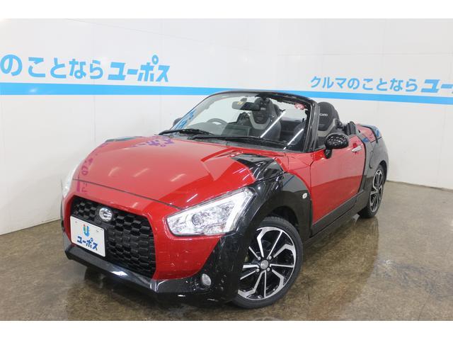 沖縄県の中古車ならコペン エクスプレイ S OP10年保証対象車 電動オープン ETC