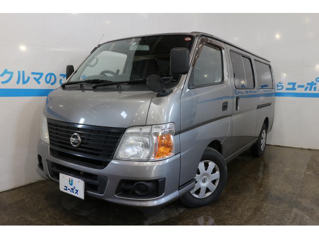 沖縄県の中古車ならキャラバンコーチ DX OP5年保証対象車 10人乗り キーレスエントリー