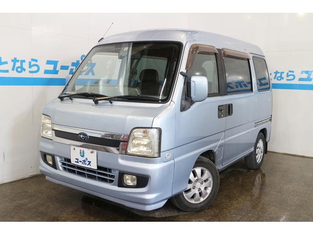 沖縄県の中古車ならディアスワゴン タフパッケージリミテッド 純正CDオーディオ 純正アルミ