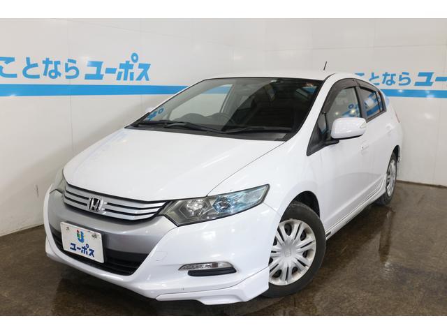 沖縄県那覇市の中古車ならインサイト L モデューロエアロ スマートキー HIDヘッドライト