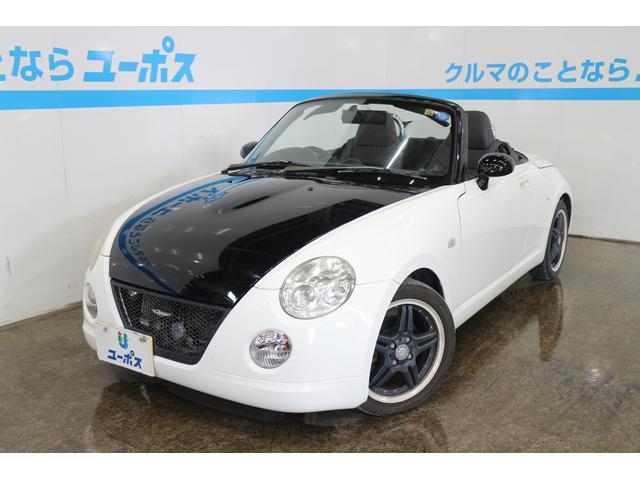 沖縄県の中古車ならコペン アクティブトップ 電動オープン PIAA15インチアルミ