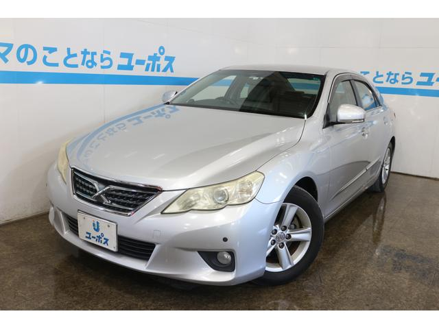 沖縄県の中古車ならマークX 250G リラックスセレクション コーナーセンサー