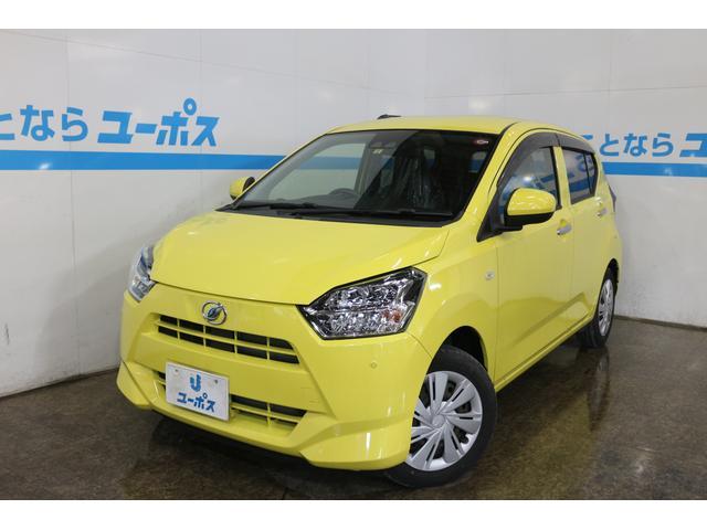 沖縄県那覇市の中古車ならミライース X SAIII OP10年保証対象車 スマートアシスト コーナーセンサー