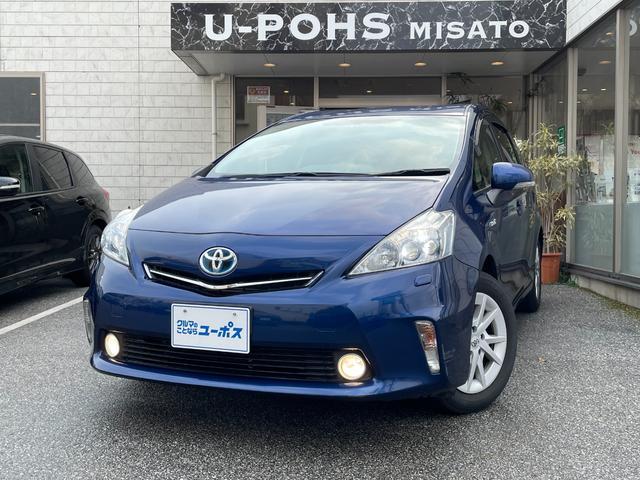 沖縄県の中古車ならプリウスアルファ G OP5年保証対象車 純正ナビ クルーズコントロール