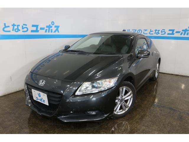 沖縄の中古車 ホンダ CR-Z 車両価格 79万円 リ済別 2010(平成22)年 8.4万km ダークピューターメタリック